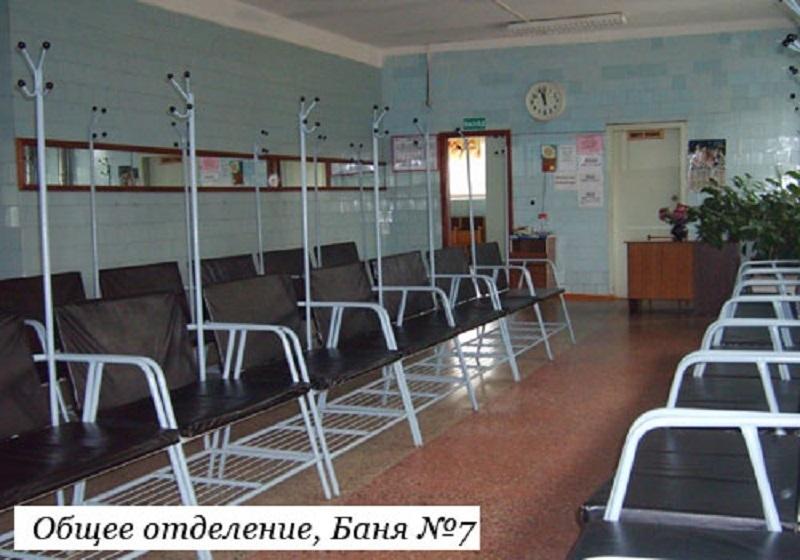 Взрослая поликлиника сосновый бор